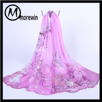 Morewin Factory Custom Beach Towel Fashion