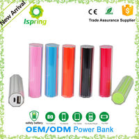 Professional factory supply fashion styl USB mobile power bank