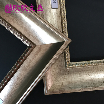 95025 series PS painting frame European style