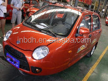 Three wheeler petrol engine car