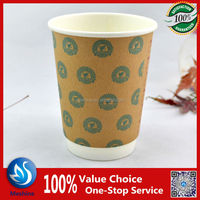 8oz hot drink disposable double wall paper coffee cup