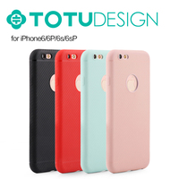 TOTU SILICONE PHONE COVER FOR IPHONE 6S/6SPLUS/6/ 6PLUS