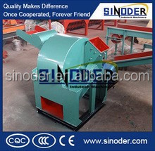 best price wood chips crusher with high good quality