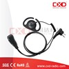 /product-detail/stylish-hands-free-ear-hook-earphone-for-motorola-cp-and-dp-series-radio-60462312513.html