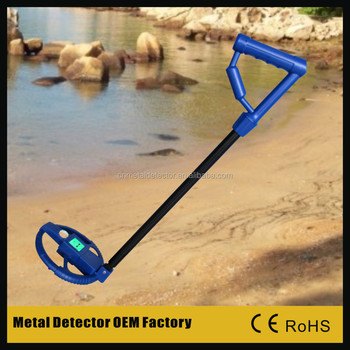 MD-1007 metal detector toy