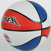 Rubber Basketball Colorful Printing Custinuze Your