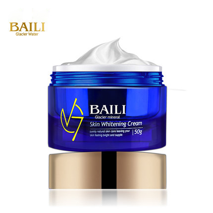Most popular firming facial cream moisturizing skin whitening facial cream wholesale