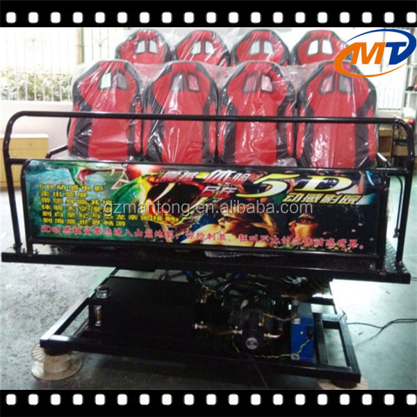 alibaba express in electronics 5d cinema systems cinema, platform 9d motion cinema for sale