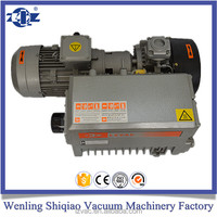 Air suction pump , rotary mini vacuum pump