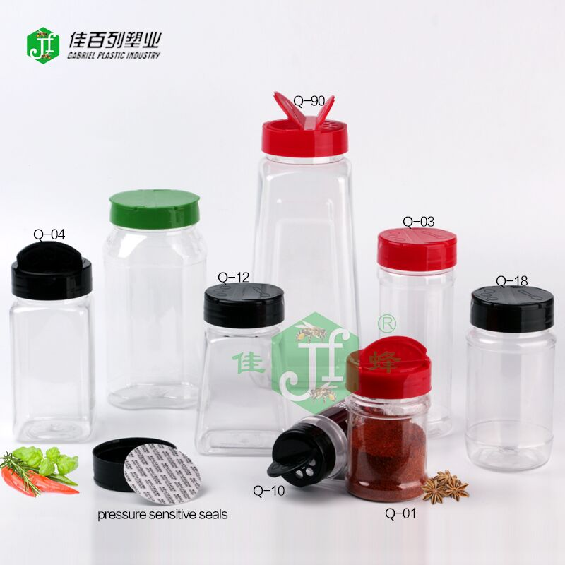 bpa free print jar stick label on jar round square shape empty food packing bottle 4oz 5oz 6oz 8oz 9oz pet set plastic spice jar