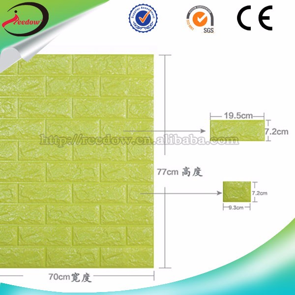 Art deisgn deco cushion pu foam recycling Brick Textured Foam Wallpaper texture