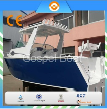 6.25m Cuddy Cabin Aluminum Boat Building With Outboard motor