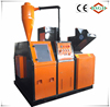 BS-400 best quality automatic cable granulator machine / waste copper recycling machine cable wire recycling