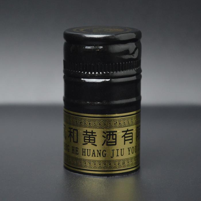 Bleu capsules de bouteilles de vin whisky bouteille bouchons vis bouteille d 39 huile en - Diametre bouteille de vin ...