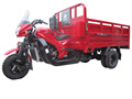 Heavy loading five wheel motorcycle/double rear wheel tricycle for sale