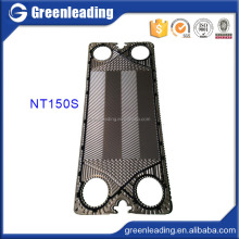 Equal with GEA NT150L NT150S Plate heat exchanger gasket