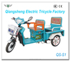 2015 new hot sale elegant design differential motor electric cargo trike