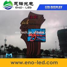 vENO china led screen adversting machine p2.5 rental indoor led screen
