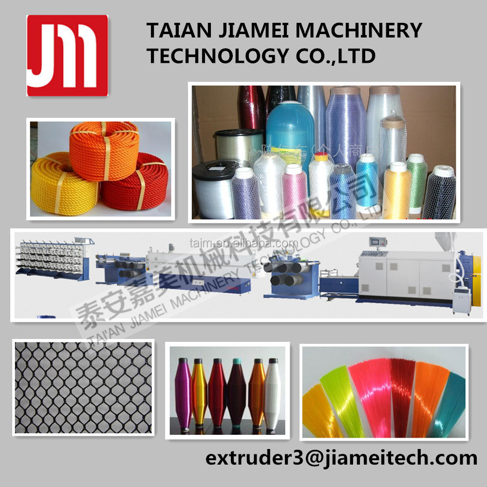 plastic baler twine fibre making machine/pp hdpe rope fishing net filament yarn extruder line