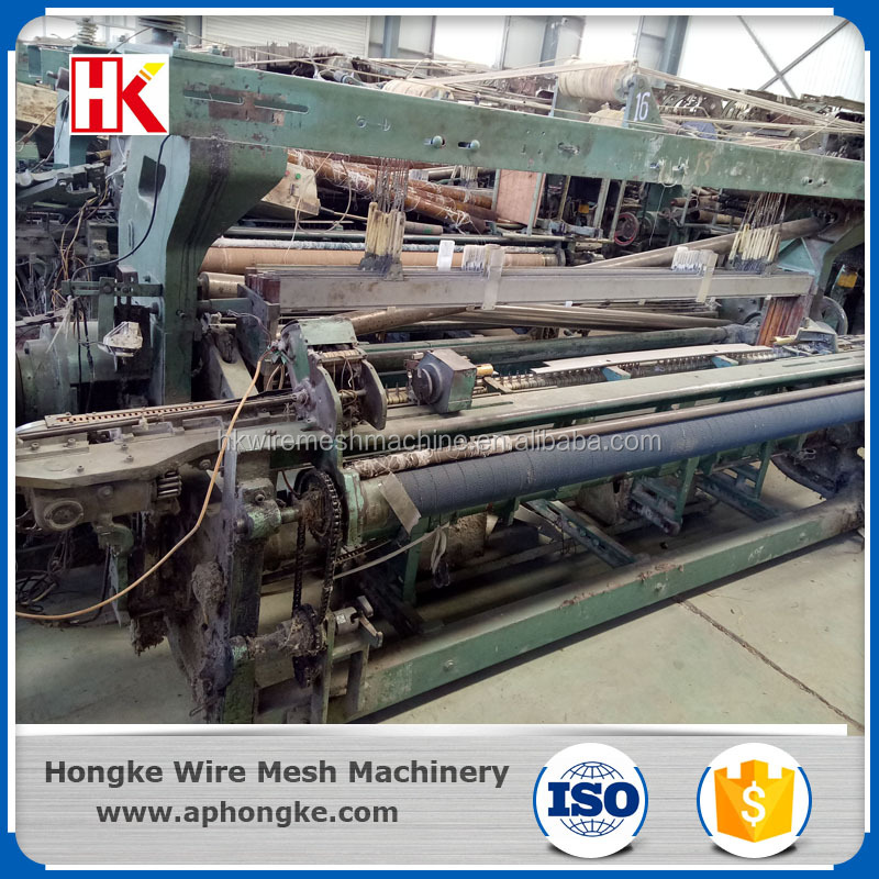 Second hand rapier loom price