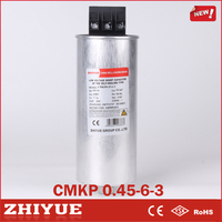 high efficiency ac auto power factor correction pfc 0.45kv 6 kvar capacitor