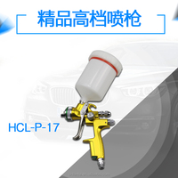 Professional HVLP Spray gun high quality paint gun