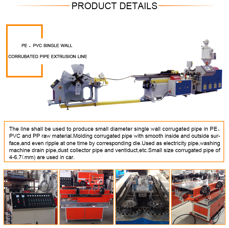 Single wall corrugated hdpe pipe making machine