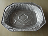 Household Aluminium Foil Container And Lid