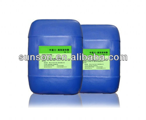 Protease enzyme for alcohol Sunson PRA50--professional enzyme manufacturer since 1996
