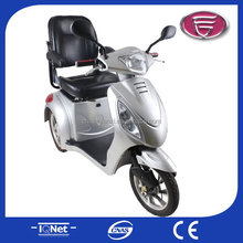 Wheel chair mobility scooter/rims electric mobility scooter/electric mobility scooters for wholesale