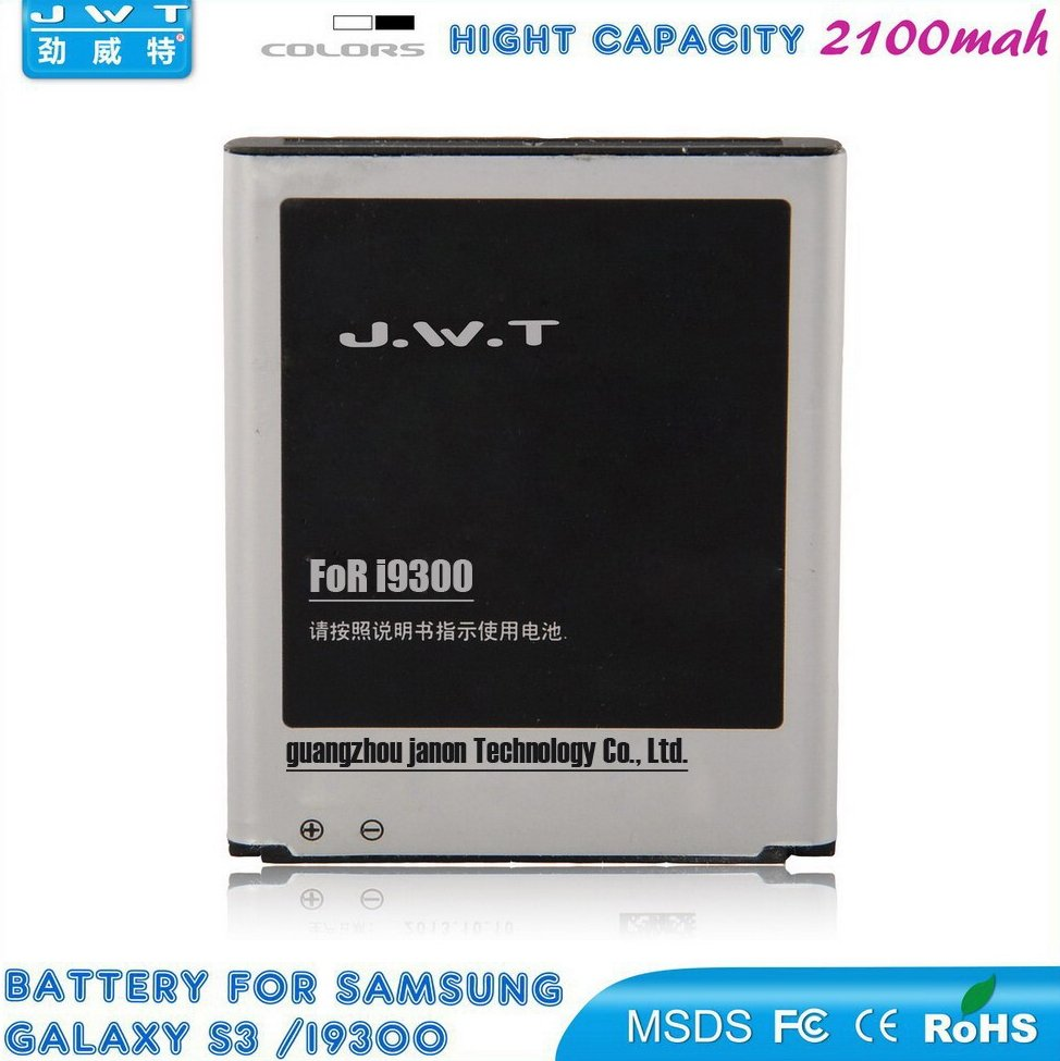wholesale china mobile phone battery gb t18287 for samsung galaxy s3 i9300 battery