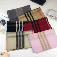 Wholesale prices end-quality Ladies plaid wool silk blended scarf