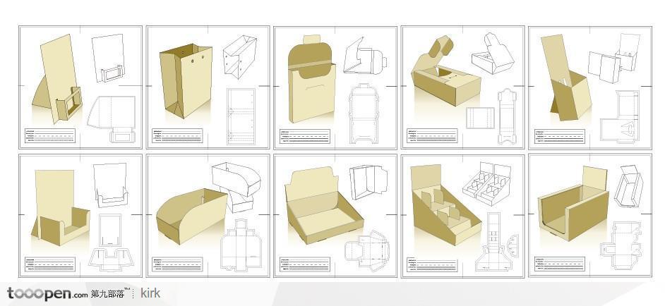 Конструкции коробок из картона