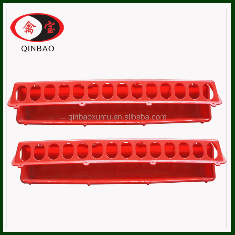 animal feed universal feeder chick feeder poultry feeding troughs
