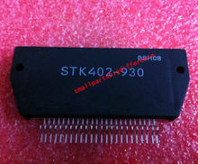 Pulison IC chips STK402-930 Integrated Circuit HYB24 100% New And Genuine
