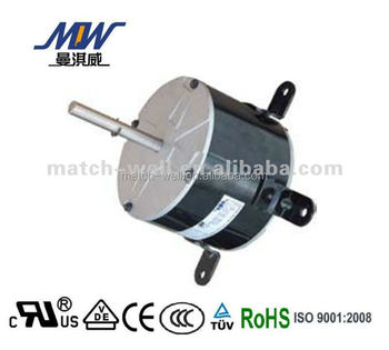 Hot Sale!Direct manufacturers mini fan motor for air cooler 150W