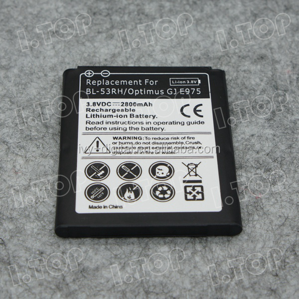 High Quality 3.8V 2800mAh gb t18287-2000 battery for LG BL-53RH Optimus GJ E97 , China Factory Price