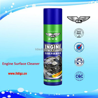Car care product engine foam cleaner 650ml
