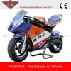 49cc Super Pocket Bike (PB009)