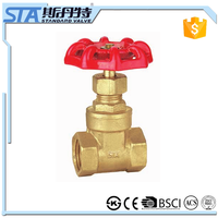 ART.4012 Online shopping CW617N forged brass water gate valve 2 inch wheel handle PTFE seated with ISO cetificate in China