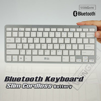 THE CHOCOLATE KEY STYLE SLIM BLUETOOTH MULTIMEDIA KEYBOARD