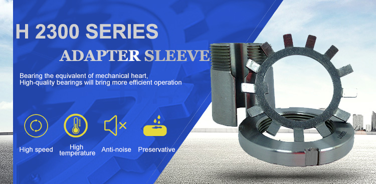 H2300 series long life high quality tapered adapter sleeve