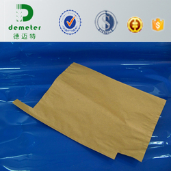 2016 Factory Supply Double Layers Brown color Paper