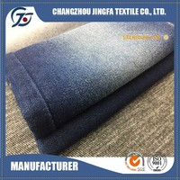 Customized professional cotton poly spandex 10 oz cheap denim fabric price