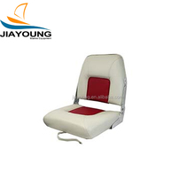 Marine Folding Luxury Boat Seat