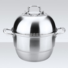 wholesale kitchen appliance stainless steel cookware steamer pot