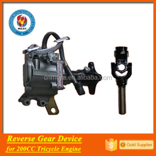 factory provide 110cc 150cc 200cc 250cc forward/reverse gearbox