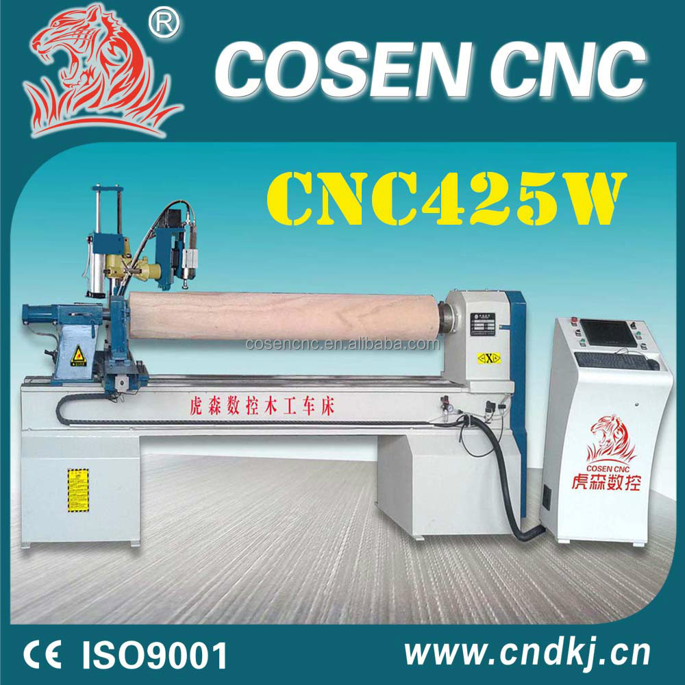 Easy operation and low price CNC425W CNC wood lathe machine with CE certification