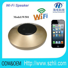 WIFI wireless connection WiFi speaker Complete DLNA audio transmission protocol