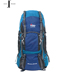 JUJIA-031418 hemp hiking backpack